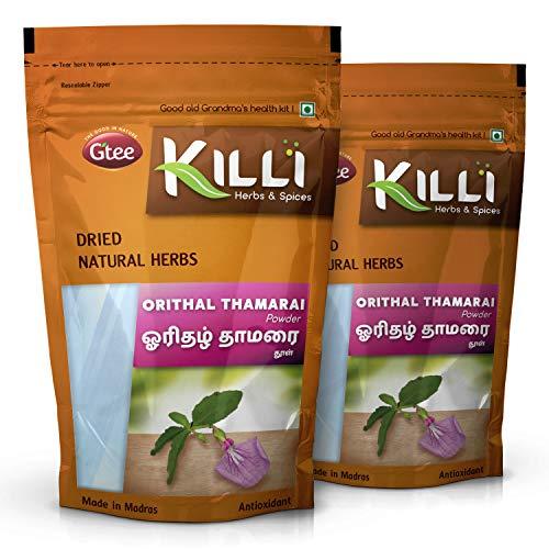 KILLI Orithal Thamarai | Spade Flower | Hybanthus enneaspermus | Ratna purush Powder, 100g (Pack of 2)