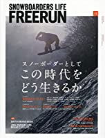 Freerun(フリーラン) 2020年 11 月号 [雑誌]