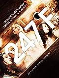 247 F(字幕版)