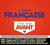 C'Était Mieux Avant - Chanson Française