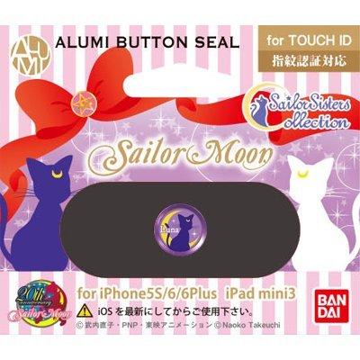 Bandai Sailor Moon- Sailor Moon Idea Regalo, Accessorio, Multicolore, 352301
