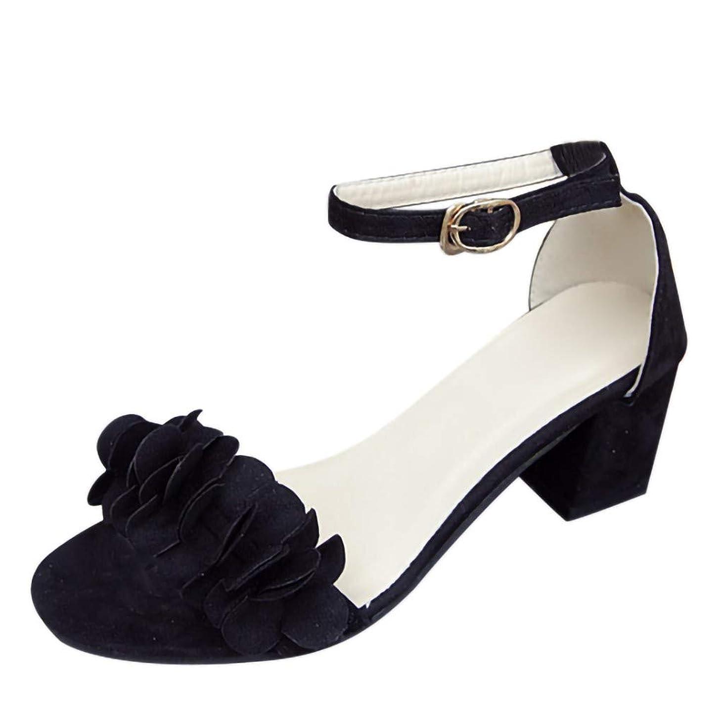 Toimothcn Bridesmaid Shoes, Women's Wedding Sandals Classic Single Band Chunky Block Heel Ankle Strap Pump