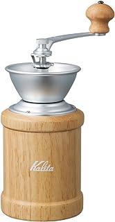 カリタ コーヒーミル 手挽き KH-3N ナチュラル#42077