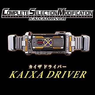 COMPLETE SELECTION MODIFICATION KAIXADRIVER(CSMカイザドライバー)