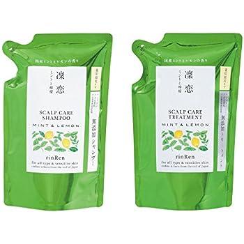 凛恋 リンレン レメディアルシャンプー+トリートメント ミント&レモン 詰め替えセット 300ml (医薬部外品)