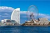 N\A Jigsaws Puzzle 1000 Piece Japan Houses Yokohama Ferris Wheel Hotel For Adult Child Over 14 Years