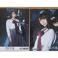 川越紗彩 生写真 セット サステナブル 劇場盤 通常盤 AKB48 NGT48 グッズ