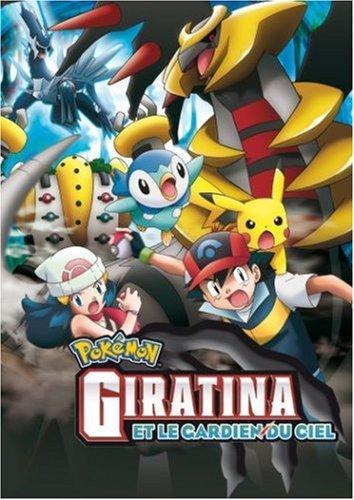 Pokemon : Giratina et Le Gardien du Ciel, vol. 11
