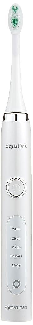増幅器アピールローズマルマン aquaOra(アクアオーラ) 音波振動歯ブラシ トラベルケース付き ホワイト?AQ001TRWH