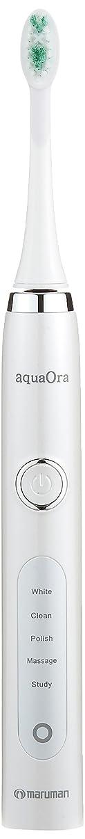 化学ラジカル充電マルマン aquaOra(アクアオーラ) 音波振動歯ブラシ トラベルケース付き ホワイト?AQ001TRWH