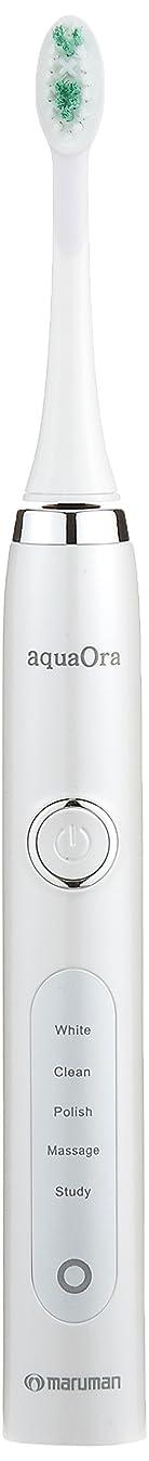 まさに収束するアナロジーマルマン aquaOra(アクアオーラ) 音波振動歯ブラシ トラベルケース付き ホワイト?AQ001TRWH