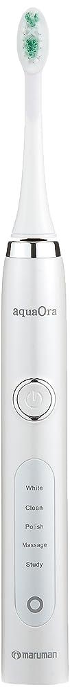 評価トランザクション四半期マルマン aquaOra(アクアオーラ) 音波振動歯ブラシ トラベルケース付き ホワイト?AQ001TRWH