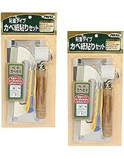 アサヒペン 貼り道具セット 粘着 943 ×2セット