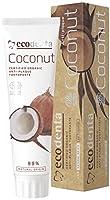 Ecodenta Organic Coconut Anti Plaque Toothpaste 100 ml