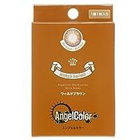 エンジェルカラー マンスリー 1箱1枚入【ワールドブラウン PWR:-2.75】1ヶ月 度あり カラコン Angelcolor Monthly WORLD Brown
