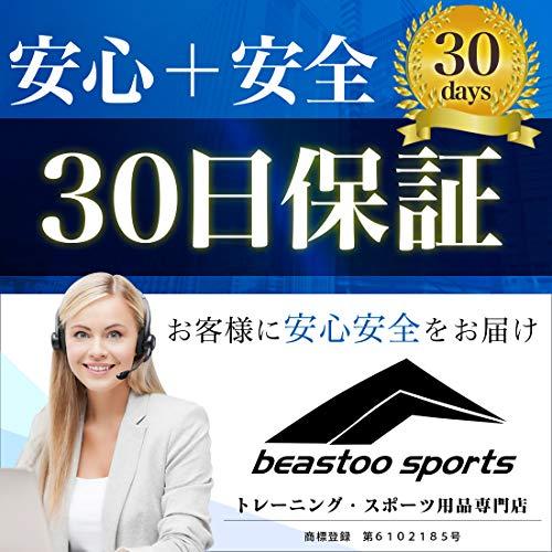 beastoosports縄跳びトレーニング用長さ調整可エクササイズフィットネス2019年版【メーカー30日保証付き】(青色(Blue))