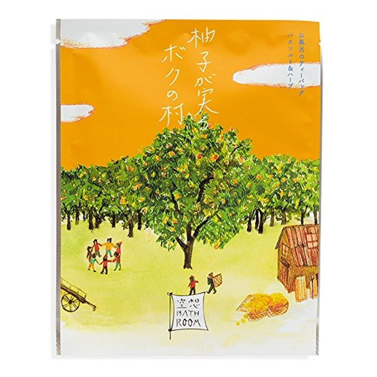 取り替えるリフレッシュ海外チャーリー 空想バスルーム 柚子が実るボクの村 30g
