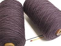20/8綿(紫) ビギナーさんからベテランさんまで扱いやすさバツグンの綿糸です