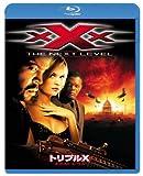 トリプルX ネクスト・レベル [Blu-ray]