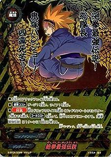 神バディファイト S-SP02 絶拳最強伝説 ガチレア グローリーヴァリアント スペシャルパック第2弾 デンジャーW ゴッドヤンキー/召喚 魔法