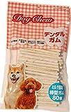 ペットケアー 犬用おやつ ドッグチューミルク風味棒型ガム 80本入