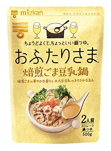 ミツカン おふたりさま 焙煎ごま豆乳鍋 500g ×3袋