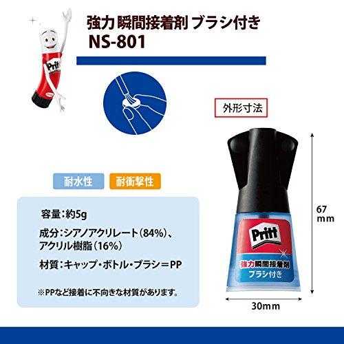 プラスプリット強力瞬間接着剤ブラシ付き5g液状多用途タイプ29-762