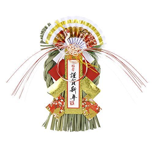 正月飾り しめ縄 注連縄 リース 謹賀新年 迎春 新春 【盛福】 年末 年始 準備 幅23×高さ36(cm)