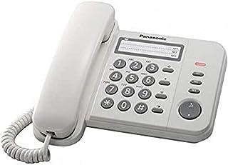 تليفون ارضي بسلك متكامل KX-TS520 من باناسونيك - ابيض