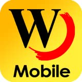WJ Mobile(Kindle Tablet Edition)