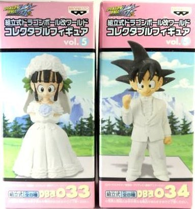 034 Goku (novia) + DB Kai Chi Chi 033 prefabricada Dragon Ball Kai Mundial cobrable Figura vol.5 DB Kai (el novio) (Jap?n importaci?n / El paquete y el manual est?n escritos en japon?s)