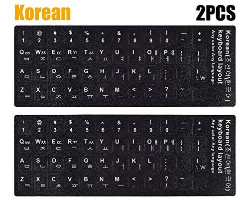 Koreanische Tastatur-Aufkleber, matte Vinyl-Tastatur-Aufkleber mit weißen Buchstaben, nicht transparent für PC, Computer, Laptop, Notebook, Desktop-Tastatur (Koreanisch)