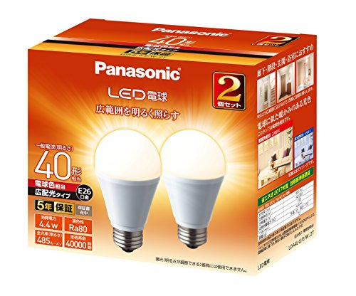 パナソニック LED電球 口金直径26mm 電球40W形相当 電球色相当(4.4W) 一般電球・広配光タイプ 2個入り 密閉...