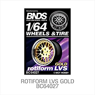 BNDS Wheels Tire Custom Parts Treaded Rubber Gold Silver Alloy Rim 4pcs kit Set for 1/64 Scale Diecast Hot Model Vehicle car (64027)