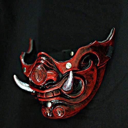 Custom Half Shogun Samurai Mask Armor Mempo for Airsoft Paintball Costume Cosplay MA350…