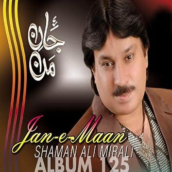 Jan-e-Maan (Album 125)