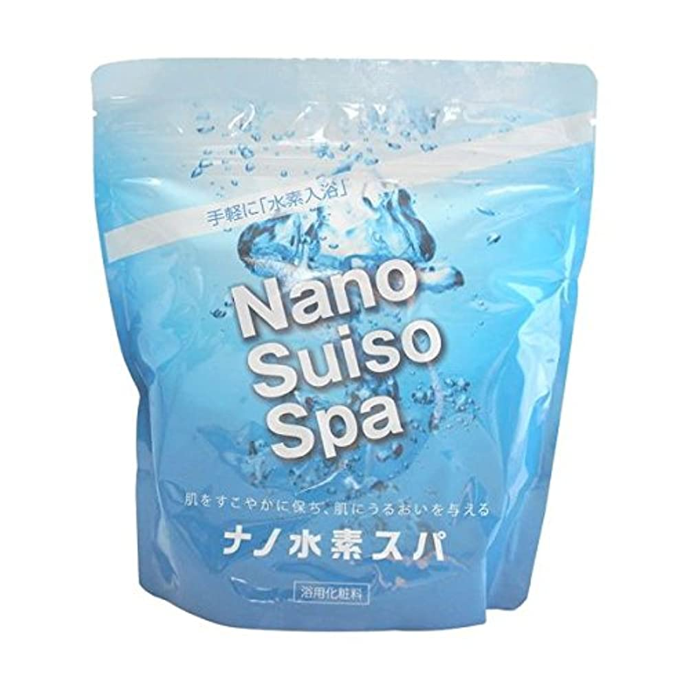 シロナガスクジラ豊富メッセージ【お徳用 3 セット】 ナノ水素スパ 1000g×3セット