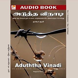 Aduththa Vinadi audiobook cover art