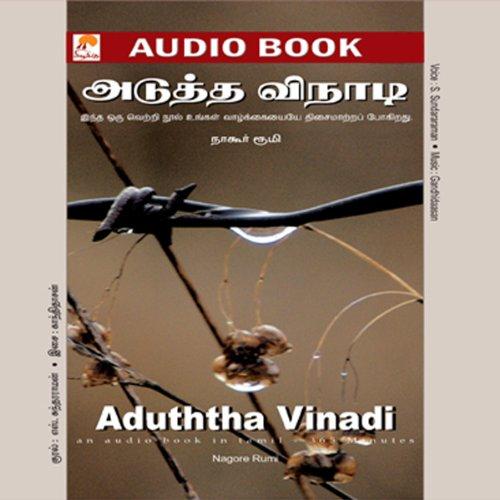 Aduththa Vinadi cover art