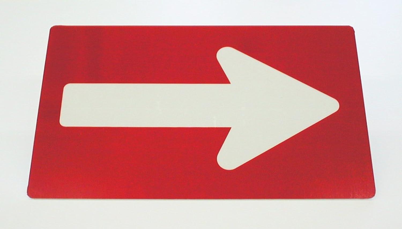三角コーン用矢印板 SB-306