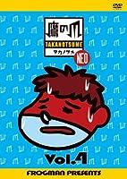 秘密結社 鷹の爪 NEO(4) [DVD]