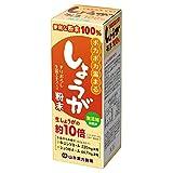 山本漢方製薬 しょうが粉末100% ボトル入り 25g
