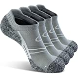 Short Compression Socks 4-pairs, No Show Summer Running Cushion Socks Moisture Wicking Travel Ankle Low Cut Plantar Fasciitis Arch Support Circulation, Gray, X-Large (Size 13-14.5 Women/11.5-12.5 Men)