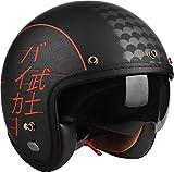 Lazer Mambo Evo Biker Samurai Jet Casco