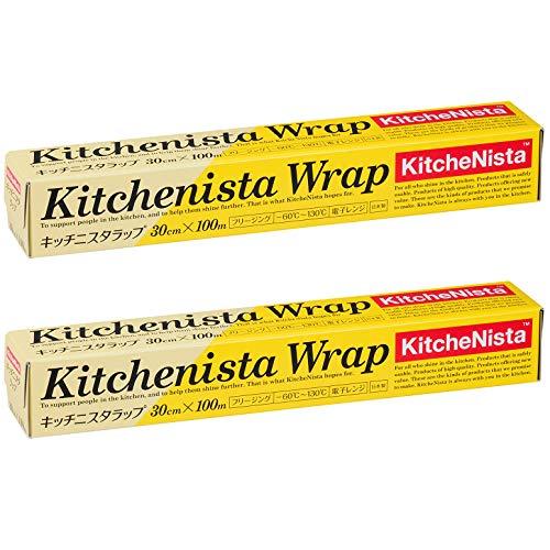 KitchenNista(キッチニスタ) 家庭用ラップ 30cm×100m 2本組