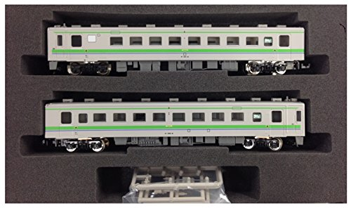 Le train 2 voitures réglé 142 forme ancienne peinture jauge de base N 4577 JR Kiha 141 forme / Kiha (alimenté)