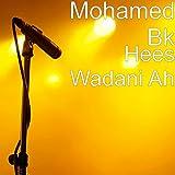 Hees Wadani Ah
