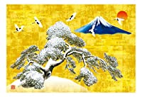 AAY23-1912 和風グリーティングカード/むねかた「松富士」(中紙・封筒付) 非木材紙・パール紙
