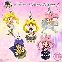 Bandai Shokugan Sailor Moon Twinkle Dolly (Volume 3) Princess Usagi Small Lady Serenity with Pegasus Deformed Mascot Charm