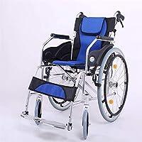WEI-LUONG 車椅子 ハンドブレーキ付き車いす車椅子コンフォート多機能ポータブル折りたたみ交通車いす高齢者障害者の旅行議長ワゴン(スタイル:B) 自走用車椅子